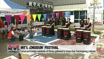 Chuseok festival for multicultural families in Wonju