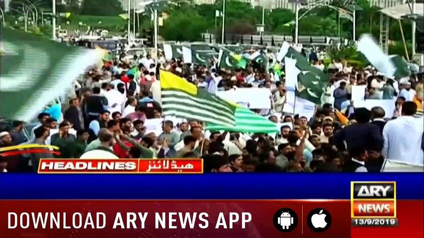 ARY News Headlines |PM Imran to address public gathering at Muzaffarabad today| 10AM | 13 Sep 2019