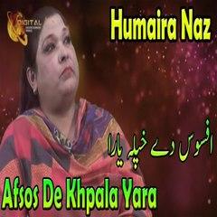 Afsos De Khpala Yara -  Humaira Naz -  Pashto Song