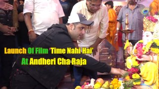 Krushna Abhishek & Hemant Pandey At Poster Launch Of Film 'Time Nahi Hai' At Andheri Cha Raja.2