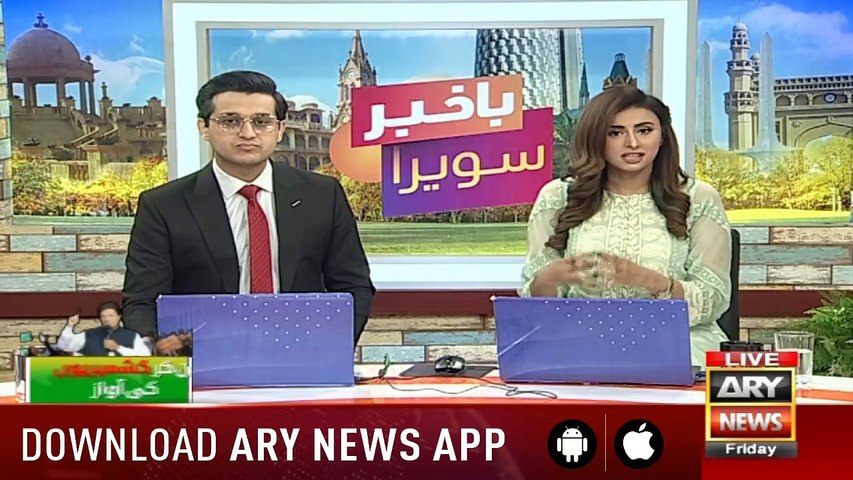 Bakhabar Savera with Shafaat Ali and Madiha Naqvi - 13th - Sep - 2019