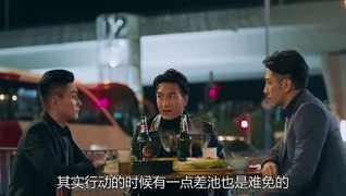Phi Ho Loi Dinh Cuc Chien PHI HO CUC CHIEN 2 Tap 4