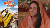 Ayushmann Khuranna & Nushrat Bharucha's Dream Girl gets awesome response from celebs | FilmiBeat