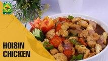 Spicy Hoisin Chicken | Evening With Shireen | Masala TV Show | Shireen Anwar