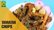 How to make Tamatar Chops   Tarka   Masala TV Show   Rida Aftab