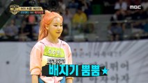 [2019 full moon idol] Korean style wrestling Momoland vs Cherrybullet,20190913
