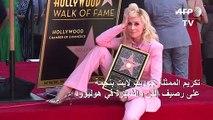 تكريم الممثلة جوديث لايت بنجمة على رصيف الفن والشهرة في هوليوود