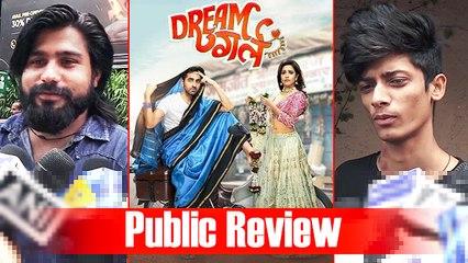 Dream Girl Public Review