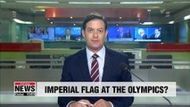 Japan's Olympics minister says Rising Sun flag is not political propaganda