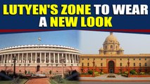 Govt sets to work on overhaul of iconic colonial era buildings | Oneindia News
