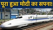 Bullet Train का  Fare होगा इतना, Mumbai- Ahmedabad के बीच दौड़ेगी ये ट्रेन |वनइंडिया हिंदी