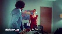 مسلسل الطبيب المعجزة الحلقة 2 إعلان 1 مترجم للعربية HD