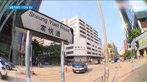 홍콩 시위대, 쇠톱으로 '스마트 가로등' 자른 이유는?
