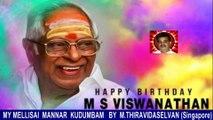 Legend M. S. Viswanathan By M. Thiravidaselvan (singapore) Vol 169  Oru Thaai Makkal  1971  FILM TITLE