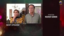 Bharosa Pyar Tera Episode 68 Teaser - HAR PAL GEO