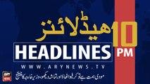 ARY News Headlines | CM Buzdar leaves for KSA to perform Umrah | 10 PM | 13 September 2019
