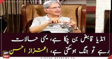 Aitzaz Ahsan shares his views on Kashmir issue