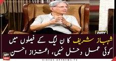 'Shehbaz Sharif is not the decision maker for PMLN': Aitzaz Ahsan