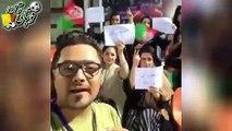 حمایت دختران افغان از دختر آبی و زنان ایرانی