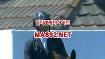 제주경마 MA892.NET#마사회경마결과 #경마커뮤니티 #