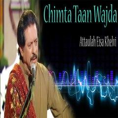 Chimta Taan Wajda -  Love Song -  Attaullah Khan Eisa Khelvi