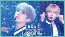 [HOT] TRCNG - MISSING, 티알씨엔지 - MISSING Show Music core 20190914