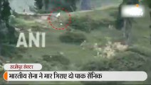 भारत की जवाबी कार्रवाई में 2 फौजी मारे गए, पाक सैनिक सफेद झंडा दिखाकर शव ले गए