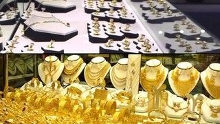 Gems And Jewellery Exports Have Continued The Downfall || రత్నాలు,నగల ఎగుమతుల్లో మందగమనం