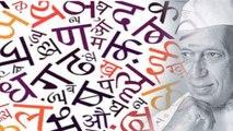 हिंदी दिवस क्यों मनाया जाता है | Why We Celebrate HINDI DIWAS | Boldsky