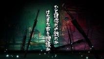 Katanakami - Tráiler