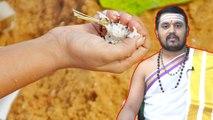 Pitru Paksha 2019 : ಪಿತೃ ಪಕ್ಷ 2019   ಇತಿಹಾಸ, ಮಹತ್ವ ಹಾಗು ಆಚರಣೆಯ ದಿನಗಳು   BoldSky Kannada