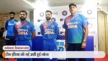 टीम इंडिया की नई जर्सी हुई लॉन्च