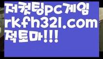 【풀팟홀덤토너먼트】【로우컷팅 】【rkfh321.com 】홀덤바후기【Σ rkfh321.comΣ 】홀덤바후기pc홀덤pc바둑이pc포커풀팟홀덤홀덤족보온라인홀덤홀덤사이트홀덤강좌풀팟홀덤아이폰풀팟홀덤토너먼트홀덤스쿨강남홀덤홀덤바홀덤바후기오프홀덤바서울홀덤홀덤바알바인천홀덤바홀덤바딜러압구정홀덤부평홀덤인천계양홀덤대구오프홀덤강남텍사스홀덤분당홀덤바둑이포커pc방온라인바둑이온라인포커도박pc방불법pc방사행성pc방성인pc로우바둑이pc게임성인바둑이한게임포커한게임바둑이한게임홀덤텍사스홀