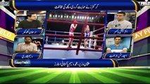 Play Field (Sports Show) 14 September 2019 Such tv