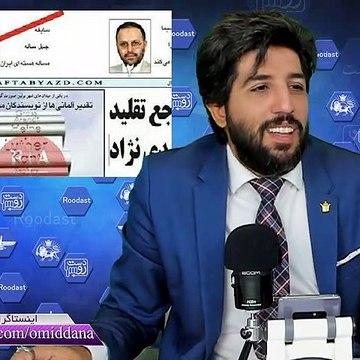 بازخوانی تاریخ، تلاش احمدی نژاد برای ورود زنان به استادیوم و مخالفت اصلاحطلبان و نفوذیها!_رودست 280