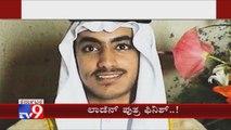 Osama Bin Laden's Son And Al Qaeda's Heir Apparent Hamza Bin Laden Killed By US Troops