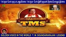 T M Soundararajan Legend- பாட்டுத்தலைவன் டி.எம்.எஸ் Episode - 55
