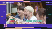 [HOT] Preview withfunding ep 6, 같이펀딩 20190922