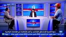 ريم المورالي ناشطة سياسية : يجب على المواطن ان يكون واعيا باهمية توجهه الي صناديق الاقتراع