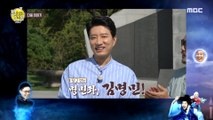 [HOT] Preview crossline ep 6,  선을 넘는 녀석들 - 리턴즈 20190922