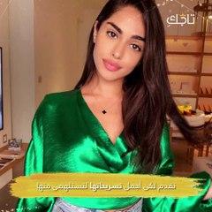 أناقة خليجية على طريقة الفاشينيستا السعودية ريم الصايغ
