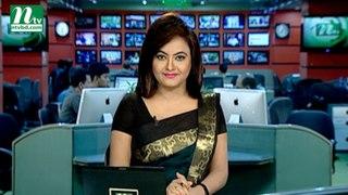 NTV Shondhyar Khobor | 15 September2019