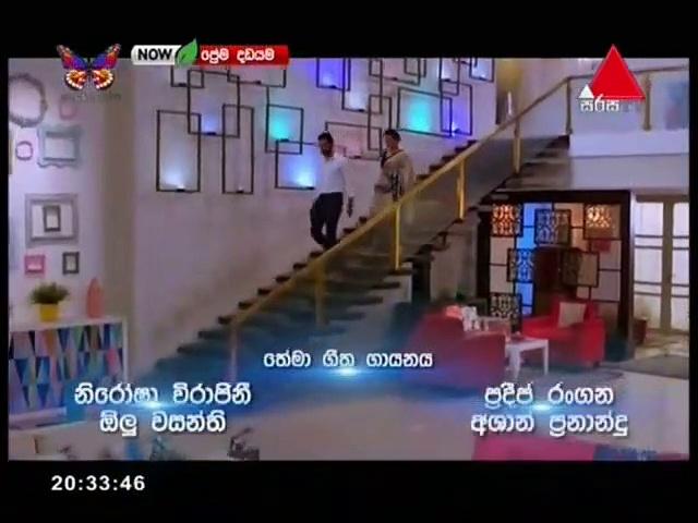 Prema Dadayama 3 (98) - 15-09-2019 Thumbnail