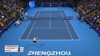 Pliskova powers past Martic to win inaugural Zhengzhou Open