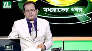 NTV Moddhoa Raater Khobor | 16 September 2019