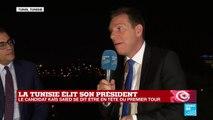 Présidentielle en TUNISIE : Kaïs Saïed vs Nabil Karoui au second tour