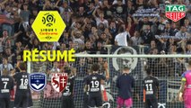 Girondins de Bordeaux - FC Metz (2-0)  - Résumé - (GdB-FCM) / 2019-20