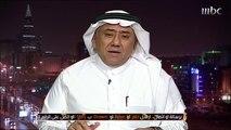 الدغيثر يوضح حقيقة تأهل النصر السعودي لكأس العالم للأندية عام 2000