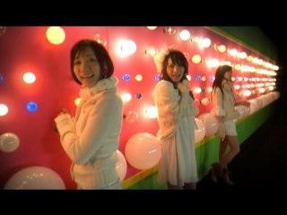 Perfume - Baby Cruising Love