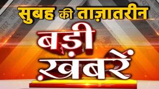 Top News| Latest News | Badi Khabar | Headlines | 16 September News| India Top News | वनइंडिया हिंदी